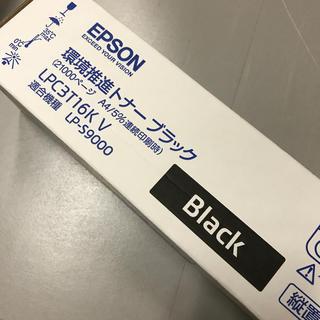 エプソン(EPSON)のEPSON エプソン環境推進トナー ブラック(オフィス用品一般)