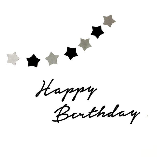 お誕生日 ハーフバースデー 飾り 壁面 レターバナー  キッズ/ベビー/マタニティのメモリアル/セレモニー用品(その他)の商品写真