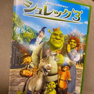 ユニバーサルスタジオジャパン(USJ)のシュレック 3 スペシャル・エディション(キッズ/ファミリー)