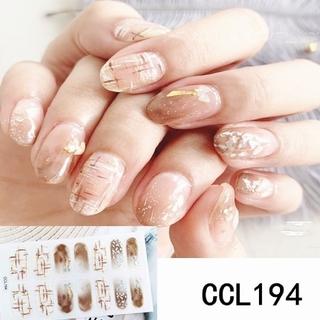 CCL194 ネイルシール ジェルネイル(ネイル用品)
