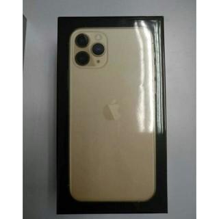 iPhone - iPhone11 Pro 256GB GOLD新品未開封 香港版SIMフリー