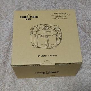 新品未開封 パリパリキューブ専用 廃プラ圧縮ユニット PPC-01-PP1(生ごみ処理機)