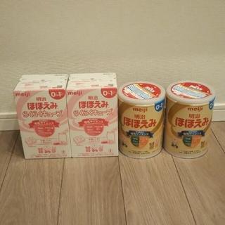 明治ほほえみ2缶&らくらくキューブ2箱(その他)