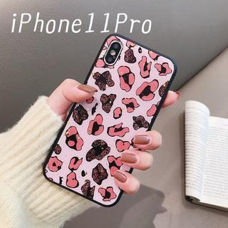 大人気!iPhone11Pro レオパード柄 カバー ケース ピンク(iPhoneケース)