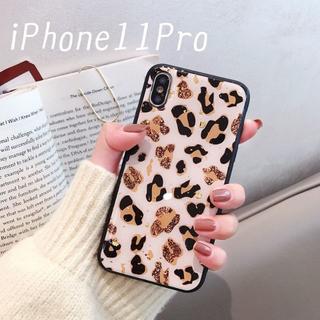 大人気!iPhone11Pro レオパード柄 カバー ケース ベージュ(iPhoneケース)