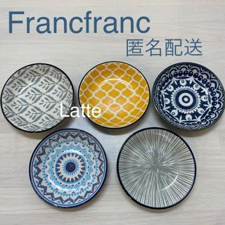 Francfranc - フランフラン 小皿 豆皿 ミニプレート 5枚セット