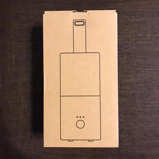 MUJI (無印良品) - 無印良品 超音波アロマ加湿器 新品未開封 MJ-AUH1