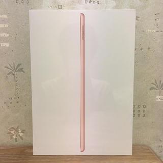 Apple - 【新品未開封】Apple iPad 32GB ゴールド