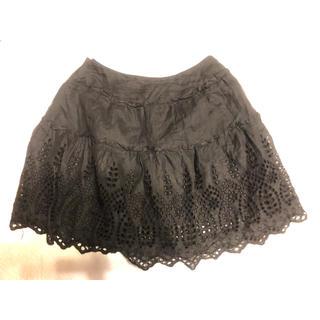 ビームス(BEAMS)のスカート (ひざ丈スカート)
