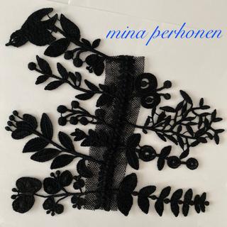 ミナペルホネン(mina perhonen)のミナペルホネン forest parade 黒2(その他)