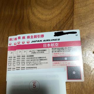 ジャル(ニホンコウクウ)(JAL(日本航空))の最新 JAL株主優待券5枚+おまけ(航空券)