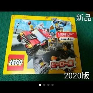 レゴ(Lego)のレゴ製品カタログ ヒーロー編 2020(1月ー6月)【新品】4才~(その他)