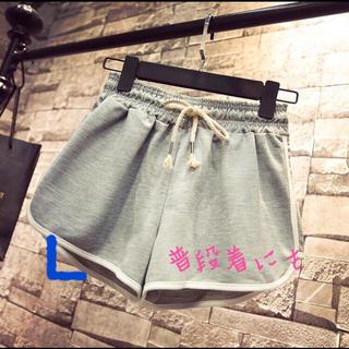 新品★ショートパンツ Lサイズ グレー ハーフパンツ ルームウェア ヨガ 韓国(ショートパンツ)