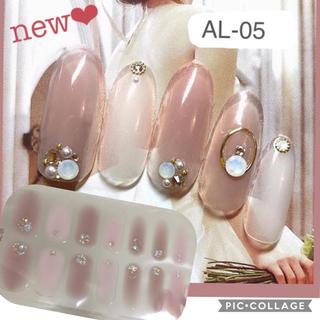 高品質✨ 新作ネイルシール❤︎ AL-05(ネイル用品)