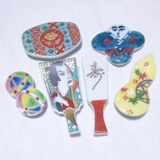 ① 箸置き バラ 有田焼 清水焼 6個セット(カトラリー/箸)