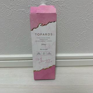 スリーシーイー(3ce)のTOPARDS strawberry quartz 4日分(8枚入)(その他)
