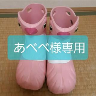 ポリーウォークス ペンギンレインブーツ ピンク(長靴/レインシューズ)