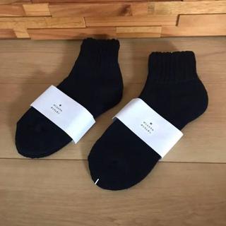 1LDK SELECT - 1LDKとスタイリスト私物 夫婦靴下セット 新品未使用品 ennoy