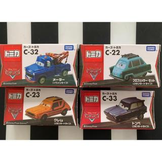かなゆう様専用 新品 全て絶版 カーズ トミカ ミニカー 5台セット(ミニカー)