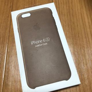 アップル(Apple)ののん様専用 iPhone6s レザーケース ブラウン(iPhoneケース)