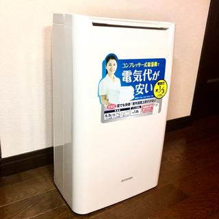 アイリスオーヤマ - 【送料無料】アイリスオーヤマ 衣類乾燥除湿機 DCE-6515