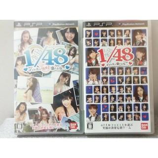 AKB1/48 アイドルとグアムで恋したら… PSP アイドルと恋したら(携帯用ゲームソフト)
