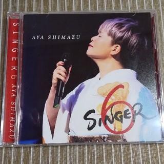 島津亜矢 singer6(演歌)