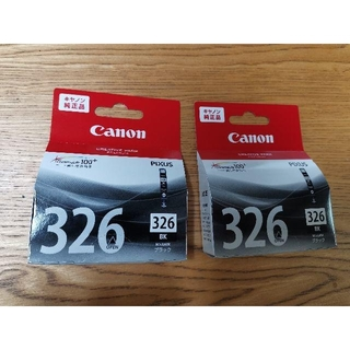 キヤノン(Canon)のキャノン PIXUS BCI-326BK ブラック 純正インク 2本 未使用(その他)