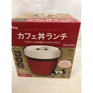 ディズニー(Disney)のアスベル カフェ丼ランチ 500ml ミッキー&ミニー レッド(弁当用品)