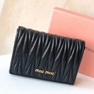 miumiu - miumiu 折り財布  02