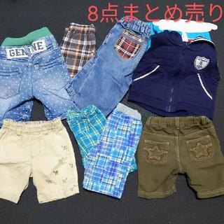 ハッカベビー(hakka baby)のサイズ80 男の子 8点まとめ売り パンツ(パンツ)