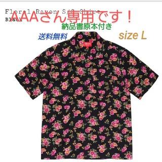 Supreme - Supreme floral rayon s/s shirt 黒 L 新品未使用