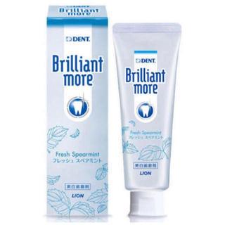 歯科❤︎Brilliant more✨歯磨き粉  フレッシュスペアミント 3本(歯磨き粉)