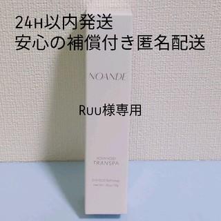 【新品未開封】ノアンデ NOANDE アドバンスド トランスパ  30g(制汗/デオドラント剤)