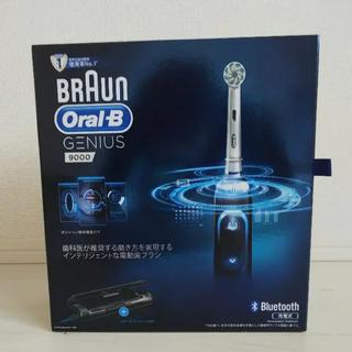 ブラウン(BRAUN)のブラウン 電動歯ブラシ(電動歯ブラシ)