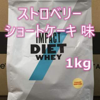 マイプロテイン(MYPROTEIN)のマイプロテイン ダイエットホエイ ストロベリーショートケーキ【1kg】(プロテイン)
