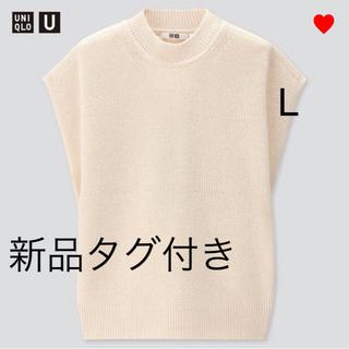ユニクロ(UNIQLO)のUNIQLO U リブクルーネックセーター(ニット/セーター)