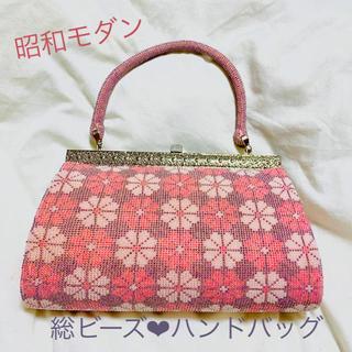 昭和レトロ❤︎総ビーズハンドバッグ(ハンドバッグ)