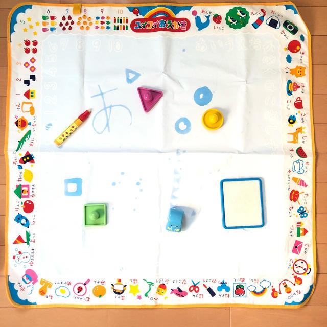 PILOT(パイロット)のスイスイお絵かき キッズ/ベビー/マタニティのおもちゃ(知育玩具)の商品写真