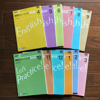 NHKラジオ NHK徹底トレーニング英会話 英語テキスト 英語CD(語学/資格/講座)