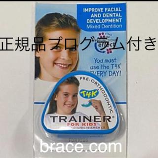 t4k マウスピース 矯正 フェーズ1  正規品 トレーナー 歯並び 通販(口臭防止/エチケット用品)