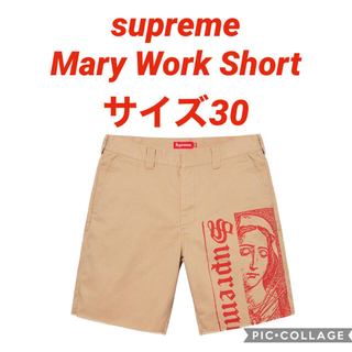 Supreme - supreme Mary Work Short