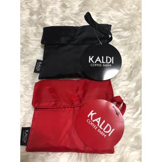 KALDI - 【新品未使用】カルディ KALDI エコバッグ 2色セット