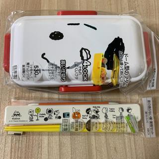 SNOOPY - スヌーピー  ☆ふわっと弁当箱&箸箱セット
