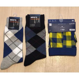 ジーユー(GU)の新品 メンズ GU下着1枚 ノーブランド靴下2足セット(ボクサーパンツ)