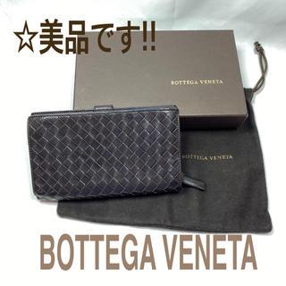 ボッテガヴェネタ(Bottega Veneta)のボッテガヴェネタ イントレチャートホック ラウンドファスナーブラウン [鑑定済](折り財布)