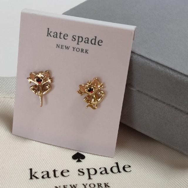 kate spade new york(ケイトスペードニューヨーク)の値下げ 限定品Kate Spade New York トムとジェリー  ピアス レディースのアクセサリー(ピアス)の商品写真