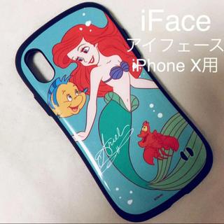 Disneyリトル・マーメイド iFaceアイフェースiPhone Xケース