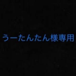 【うーたんたん様専用】クレスト 4枚(その他)