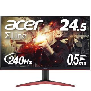 Acer - ゲーミングモニターaced sigma line 240hz 0.5ms